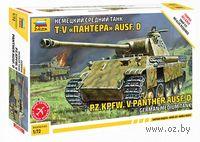 "Немецкий средний танк T-V ""Пантера"" (Ausf. D) (масштаб: 1/72)"