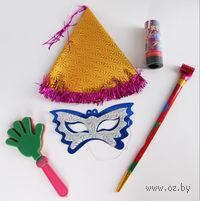 Набор карнавальный (колпак, маска, язычок, хлопушка)