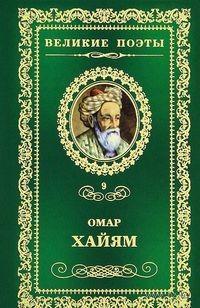 Купить подарочные книги в Москве Книги в подарок