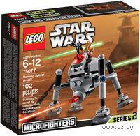 "LEGO. Star Wars. ""Самонаводящийся дроид-паук"""