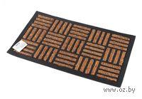 Коврик джутовый на резиновой основе (35х60 см)