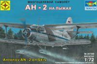 Многоцелевой самолет Ан-2 на лыжах (масштаб: 1/72)