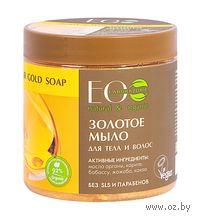 """Мыло для тела и волос """"Золотое"""" (450 мл)"""