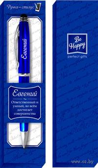 """Ручка шариковая со стилусом """"Евгений"""""""