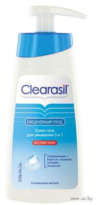 Крем-гель для умывания Clearasil Ultra 3в1 (150 мл)