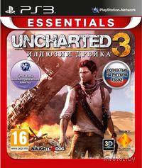 Uncharted 3. Иллюзии Дрейка. Essentials [PS3] (Игра поддерживает 3D-режим)