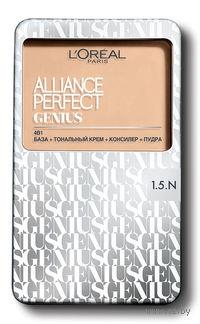 """Тональное средство """"Alliance Perfect Genius 4в1"""" (тон 1.5.N, светло-бежевый; 7 г)"""