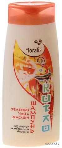 """Шампунь для волос """"Зеленый чай и Жасмин. Китай"""" (500 мл)"""