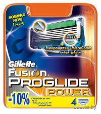 Кассета для станков для бритья Gillette PROGLIDE POWER (4 штуки)