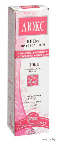 """Питательный крем """"Люкс"""" (41 г)"""