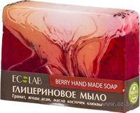 """Глицериновое мыло """"Berry soap"""" (130 г)"""