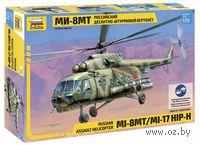 Вертолет Ми-8МТ (масштаб: 1/72)