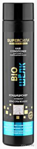 """Кондиционер для волос """"BIO шелк"""" (500 мл)"""