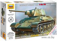 Советский средний танк Т-34/76 образца 1943 г. (масштаб: 1/72)