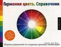 https://s5-goods.ozstatic.by/200/549/268/10/10268549_0.jpg