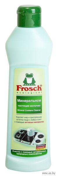 Чистящее минеральное молочко (250 мл)