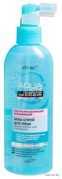 Аква-спрей для лица (200 мл)
