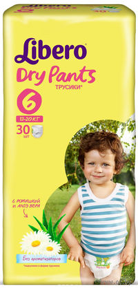 "����������-������� ��� ����� Libero Dry Pants ""Extra Large"" (13-20 ��.; 30 ��)"