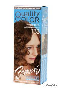 """Гель-краска """"Эстель Quality Color"""" (золотисто-коричневый, 133)"""