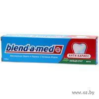 Зубная паста Blend-a-Med Анти-Кариес Кальци-Стат Мята (50 мл)