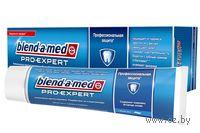 "Зубная паста Blend-a-Med Pro-Expert ""Все в одном. Свежая Мята"" (100 мл)"