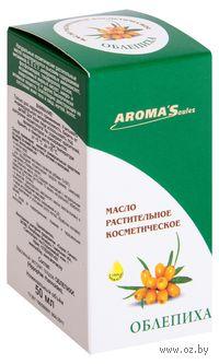 """Натуральное растительное масло """"Облепиха"""" (50 мл)"""