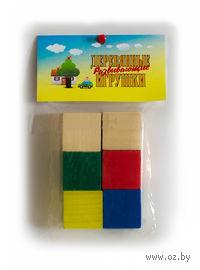 Набор кубиков (6 шт.)