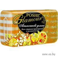 """Мыло """"Апельсиновые дольки"""" (5 шт)"""