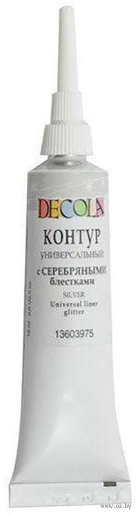 """Контур """"Decola"""" универсальный (с серебряными блестками, 18 мл)"""