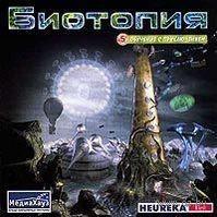 Биотопия