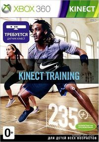 Nike + Kinect Training (только для MS Kinect) (Xbox 360)