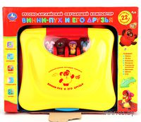 """Развивающая игрушка """"Компьютер. Винни-Пух и его друзья """""""