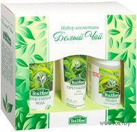 """Подарочный набор """"Белый чай"""" (мицеллярная вода + пенка для умывания + крем для лица)"""