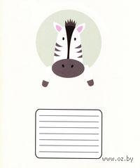 Тетрадь в узкую линейку 12 листов (арт. 001346)