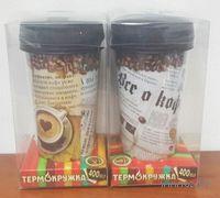 Термостакан Все о кофе (400 мл)
