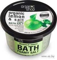 "Cоль-пена для ванн ""Зеленый лимон"" (250 мл)"