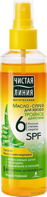 Масло-спрей для загара