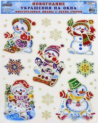 Зимние украшения на окна. Снеговички (Н-009911)