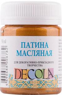 "Патина масляная ""Decola"" (золото ацтеков; 50 мл)"