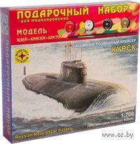 """Подарочный набор """"Атомный подводный крейсер Курск"""" (масштаб: 1/700)"""