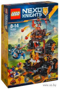 """LEGO Nexo Knights """"Роковое наступление Генерала Магмара"""""""