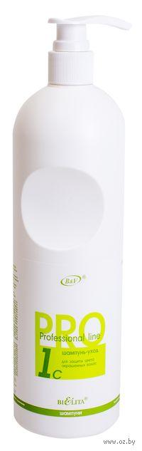 Шампунь-уход для защиты цвета окрашенных волос (1 л)