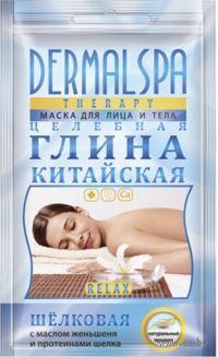"""Маска косметическая для лица и тела """"Целебная глина шелковая"""" (женьшень и протены шелка; 30 мл.)"""