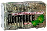 "Туалетное мыло ""Дегтярное"" (140 г)"