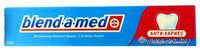 Зубная паста Blend-a-Med Анти-Кариес Кальци-Стат Свежесть (50 мл)
