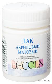 """Лак """"Decola"""" акриловый матовый (50 мл)"""
