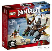 "LEGO Ninjago ""Дракон Коула"""