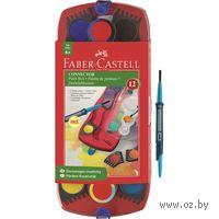 Акварельные краски CONNECTOR в пластиковом футляре (12 цветов)
