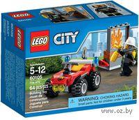 """LEGO City """"Пожарный квадроцикл"""""""