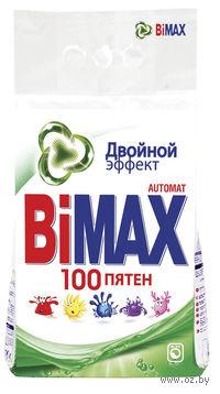"""Стиральный порошок """"100 пятен"""" (1,5 кг)"""
